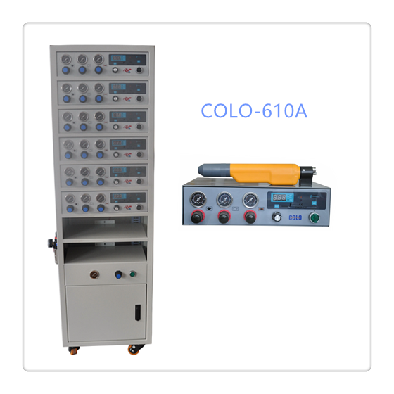 COLO-610A Powder coating control cabinet